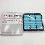 1500A098 AIR FILTER for MITSUBISHI L 200 (KB_T, KA_T), NATIVA II (KG_, KH_)