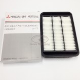 1500A023 AIR FILTER for MITSUBISHI LANCER, OUTLANDER II, CITROEN C-CROSSER, PEUGEOT 4007