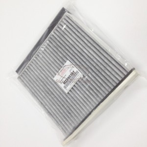 MZ690361 Cabin Air Filter for MITSUBISHI GRANDIS, LANCER, OUTLANDER I