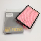 B595-13-Z40 AIR FILTER for MAZDA 323, PREMACY CP, HAIMA FAMILY II